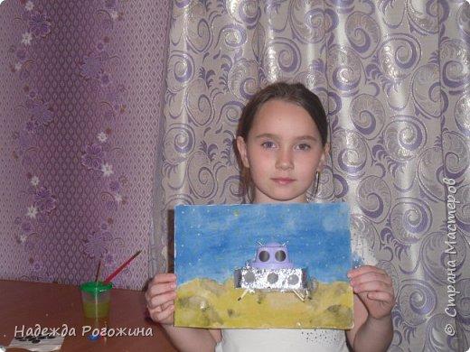 Луноход. фото 5