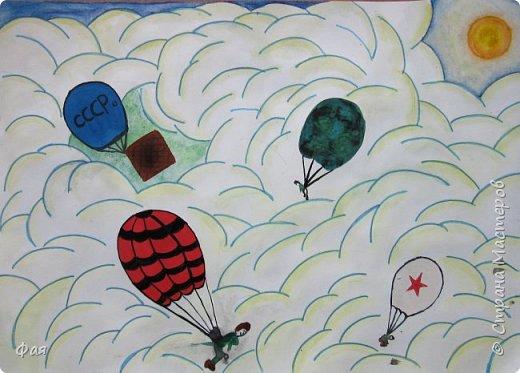 Виталине очень нравится парашютный спорт. На конкурс она решила нарисовать парашютистов. фото 1