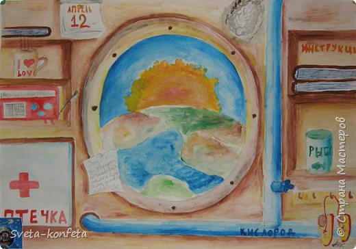 """Самостоятельная работа Анатолия, 12 лет.  Вдохновением послужило название одной из тем конкурса """"Земля в иллюминаторе"""". Несколько дней вынашивал идею.... фото 1"""