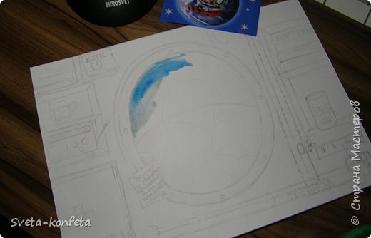 """Самостоятельная работа Анатолия, 12 лет.  Вдохновением послужило название одной из тем конкурса """"Земля в иллюминаторе"""". Несколько дней вынашивал идею.... фото 3"""
