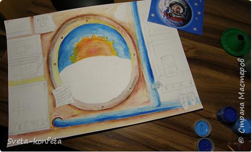 """Самостоятельная работа Анатолия, 12 лет.  Вдохновением послужило название одной из тем конкурса """"Земля в иллюминаторе"""". Несколько дней вынашивал идею.... фото 4"""