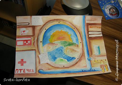 """Самостоятельная работа Анатолия, 12 лет.  Вдохновением послужило название одной из тем конкурса """"Земля в иллюминаторе"""". Несколько дней вынашивал идею.... фото 5"""