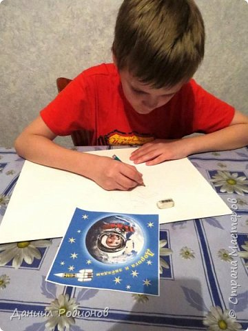 "Я нарисовал героя, которому посвящено созвездие ""Пегас"". фото 2"