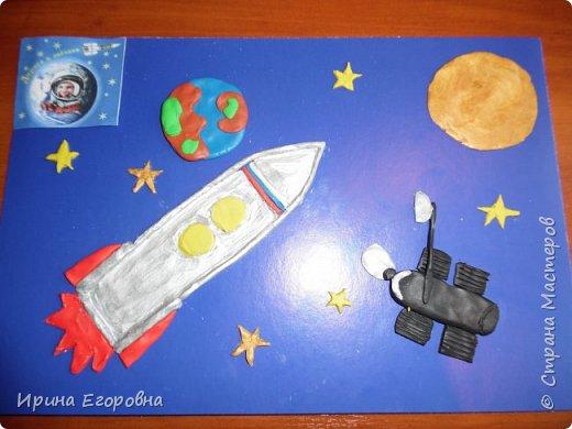 Представляю работу ученицы 2 класса, Гребенщиковой Дианы. Невозможно оставить без внимания такое знаменательное событие, как полет человека в космос! Очень рады принять участие в конкурсе. фото 1
