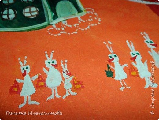 Оранжевое настроение. фото 5