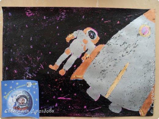 В открытом космосе фото 3