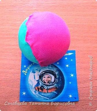 """""""Есть ли жизнь на Марсе?"""", """"А на других Планетах?"""" - я думаю, где-то там высоко-высоко, куда не долетели ещё наши космические корабли, всё же есть Кто-то с вот с такими большими глазами, которым тоже так хочется поделиться с нами своими открытиями. И я думаю, что всё-таки наступит тот день, когда к нам прилетят инопланетные друзья и скажут нам: """"Мы пришли с Миром! Давайте дружить и вместе осваивать космическое пространство!"""" фото 3"""