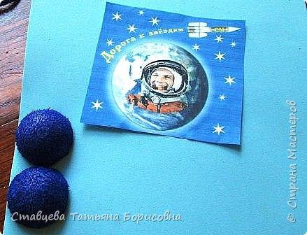 """""""Есть ли жизнь на Марсе?"""", """"А на других Планетах?"""" - я думаю, где-то там высоко-высоко, куда не долетели ещё наши космические корабли, всё же есть Кто-то с вот с такими большими глазами, которым тоже так хочется поделиться с нами своими открытиями. И я думаю, что всё-таки наступит тот день, когда к нам прилетят инопланетные друзья и скажут нам: """"Мы пришли с Миром! Давайте дружить и вместе осваивать космическое пространство!"""" фото 5"""