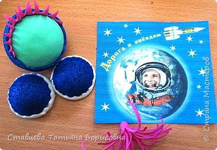 """""""Есть ли жизнь на Марсе?"""", """"А на других Планетах?"""" - я думаю, где-то там высоко-высоко, куда не долетели ещё наши космические корабли, всё же есть Кто-то с вот с такими большими глазами, которым тоже так хочется поделиться с нами своими открытиями. И я думаю, что всё-таки наступит тот день, когда к нам прилетят инопланетные друзья и скажут нам: """"Мы пришли с Миром! Давайте дружить и вместе осваивать космическое пространство!"""" фото 6"""