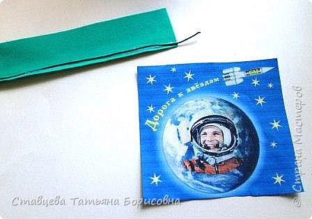 """""""Есть ли жизнь на Марсе?"""", """"А на других Планетах?"""" - я думаю, где-то там высоко-высоко, куда не долетели ещё наши космические корабли, всё же есть Кто-то с вот с такими большими глазами, которым тоже так хочется поделиться с нами своими открытиями. И я думаю, что всё-таки наступит тот день, когда к нам прилетят инопланетные друзья и скажут нам: """"Мы пришли с Миром! Давайте дружить и вместе осваивать космическое пространство!"""" фото 7"""