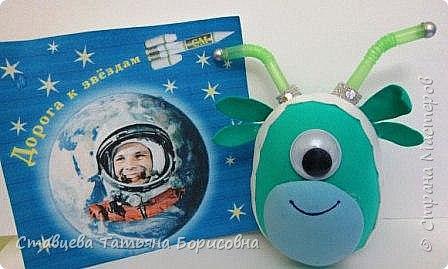 """""""Есть ли жизнь на Марсе?"""", """"А на других Планетах?"""" - я думаю, где-то там высоко-высоко, куда не долетели ещё наши космические корабли, всё же есть Кто-то с вот с такими большими глазами, которым тоже так хочется поделиться с нами своими открытиями. И я думаю, что всё-таки наступит тот день, когда к нам прилетят инопланетные друзья и скажут нам: """"Мы пришли с Миром! Давайте дружить и вместе осваивать космическое пространство!"""" фото 13"""