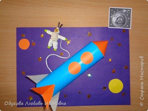 В открытом космосе! фото 3