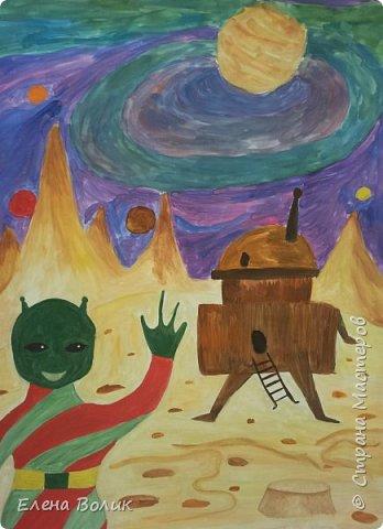 """""""Инопланетянин"""" фото 1"""