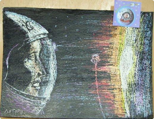 Какая же она земля из космоса? Мы можем только догадываться. фото 1