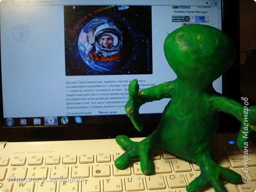Дорогие друзья! Рада представить вам Зеленого Лупоглазика. фото 3