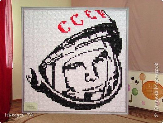 Здравствуйте всем! Живя на родине первого космонавта планеты, было бы стыдно не принять участие в таком конкурсе, тем более, что в этом году исполняется 55 лет со дня первого полета.  фото 1