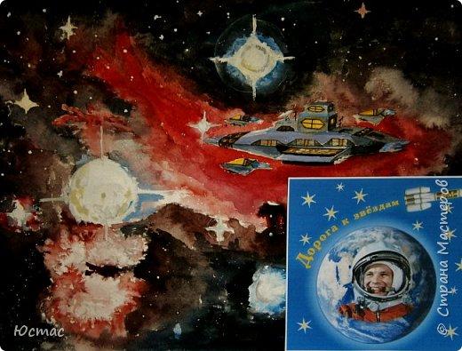 Мы дети Земли. Безмолвный, ослепительный, бесконечный космос – не место для человека. Но мы можем и должны его исследовать для будущих поколений землян. А для этого нам нужны космические корабли, которые как каравеллы Х. Колумба помчат нас по просторам Вселенной фото 3