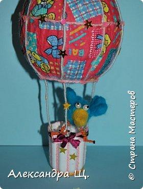 Аэростат - упрощенно воздушный шар,  воздухоплавательный аппарат легче воздуха.  Лена смастерила  свой, сувенирный, многофункциональный  воздушный шар.   фото 4