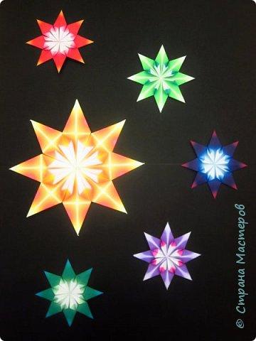 """И все-таки мы успели! Встречайте наш """"Парад звезд"""".  Наше объединение очень любит поделки в технике оригами. Поэтому Максим и Гриша захотели сделать работу в этой технике в номинации Карта звёздного неба.  фото 7"""