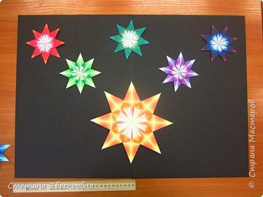 """И все-таки мы успели! Встречайте наш """"Парад звезд"""".  Наше объединение очень любит поделки в технике оригами. Поэтому Максим и Гриша захотели сделать работу в этой технике в номинации Карта звёздного неба.  фото 5"""