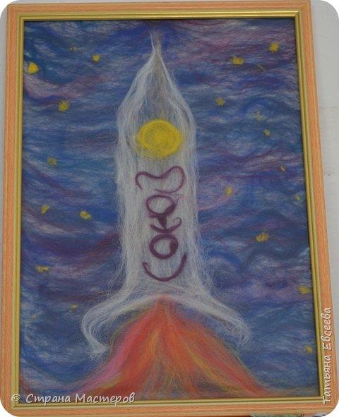 Космическая ракета-СОЮЗ фото 1