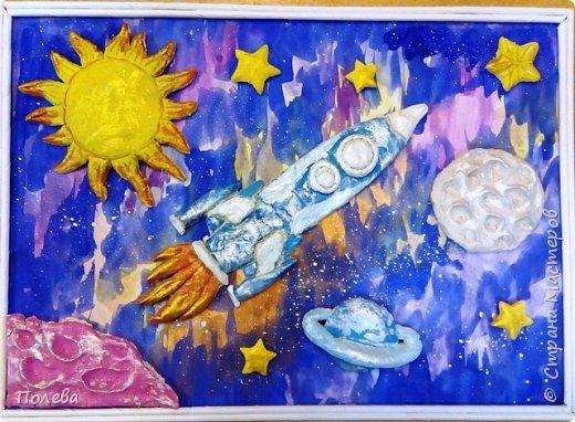 Полет к звёздам - давняя мечта человечества. фото 1