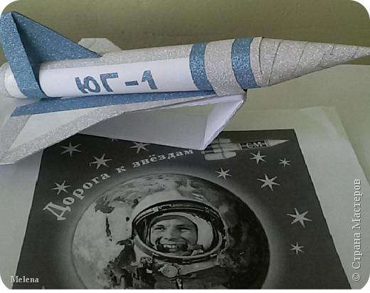 Космический корабль ЮГ-1. фото 1