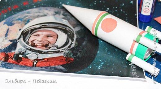 Космические просторы фото 11