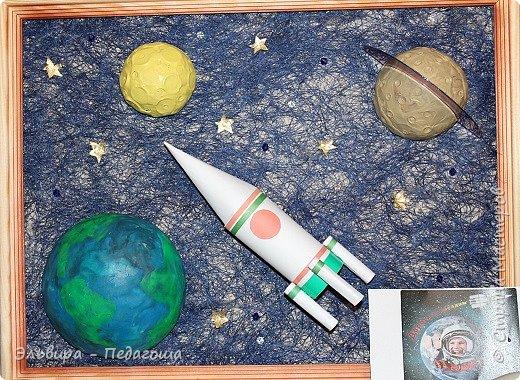 Космические просторы фото 13