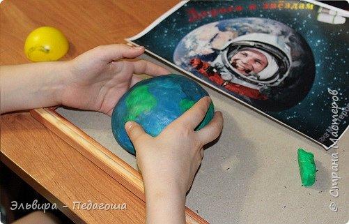 Космические просторы фото 4