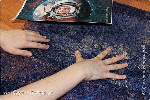 Космические просторы фото 3