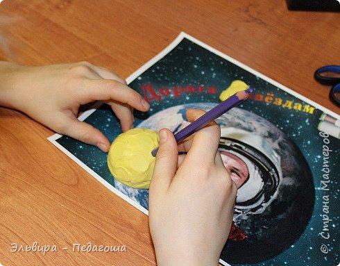 Космические просторы фото 6