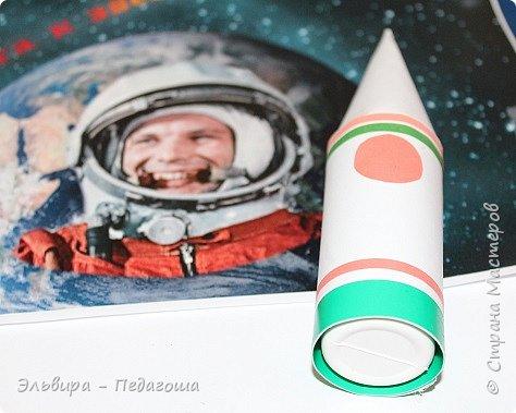 Космические просторы фото 9