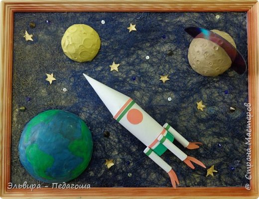 Космические просторы фото 1