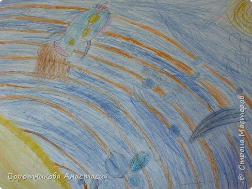 Ангелина нарисовала полет космического корабля к звездам. фото 1