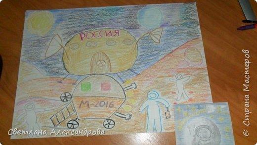 Мы о космосе мечтаем И во сне туда летаем Марсианам помогаем В гости к нам их приглашаем Скоро они прилетят  И своими ягодами нас угостят Мы от страха не дрожим Нашей дружбой дорожим А сейчас пора просыпаться В школу быстро собираться!                                 О. Ахметова фото 4