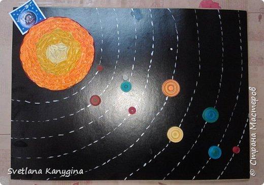 """""""Со́лнечная систе́ма — планетная система, включающая в себя центральную звезду — Солнце — и все естественные космические объекты, обращающиеся вокруг Солнца. Она сформировалась путём гравитационного сжатия газопылевого облака примерно 4,57 млрд лет назад"""". (https://ru.wikipedia.org) фото 4"""