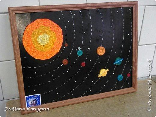 """""""Со́лнечная систе́ма — планетная система, включающая в себя центральную звезду — Солнце — и все естественные космические объекты, обращающиеся вокруг Солнца. Она сформировалась путём гравитационного сжатия газопылевого облака примерно 4,57 млрд лет назад"""". (https://ru.wikipedia.org) фото 5"""
