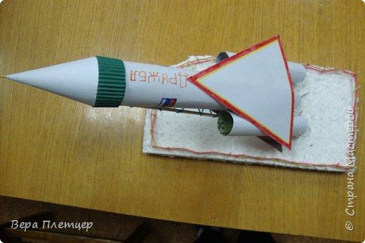 На нашем нашем конструкторском бюро  Шурик решил сделать звездолёт. Перед стартом. На космодроме... фото 9