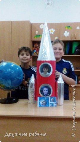 Мы решили сделать свою собственную ракету. Может быть эта ракета не может летать, но она будет напоминать нам о нашей мечте. фото 7