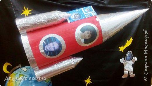Мы решили сделать свою собственную ракету. Может быть эта ракета не может летать, но она будет напоминать нам о нашей мечте. фото 1