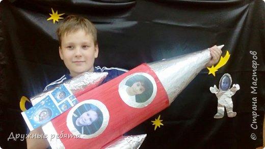Мы решили сделать свою собственную ракету. Может быть эта ракета не может летать, но она будет напоминать нам о нашей мечте. фото 6