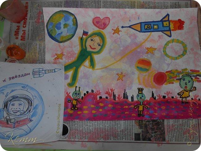 """""""Инопланетное царство"""" фото 4"""