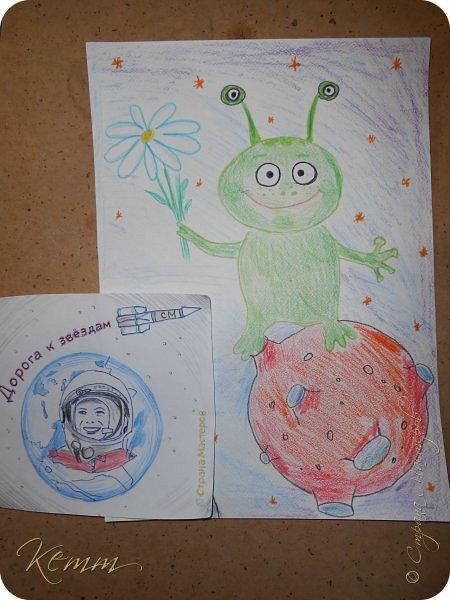 """""""Привет с Марса"""" фото 3"""