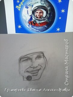 Юрий Гагарин фото 7