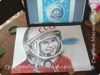 Юрий Гагарин фото 3