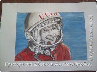 Юрий Гагарин фото 1