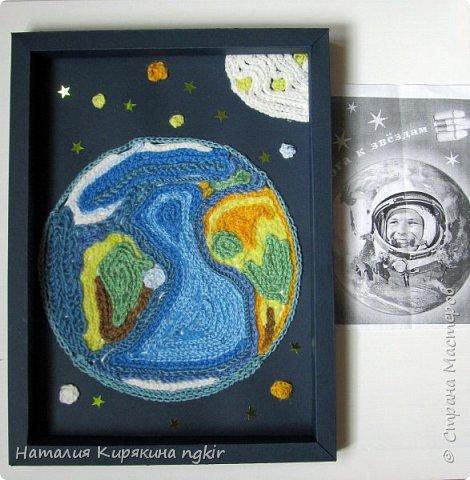 Земля из космоса фото 2