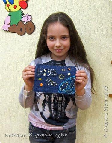 "Кошелёк ""Звёздное небо"" фото 2"