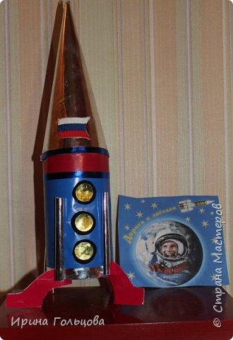 Космическая ракета фото 1